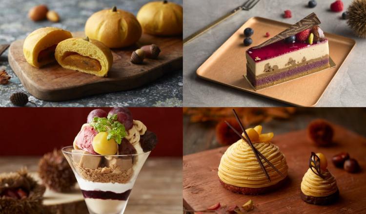 食慾之秋不可或缺的就是栗子和蘋果!推薦的秋季限定甜點統整 甜點、