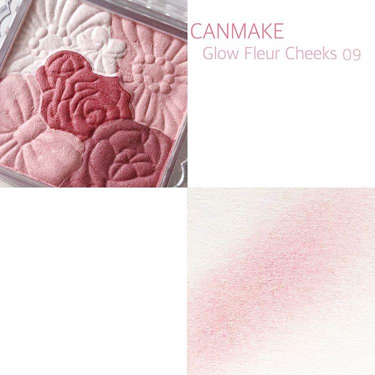 明明是粉狀卻能夠呈現出豔澤肌妝感♪戀愛花漾修容組(Glow Fleur Cheeks) lucky02181014