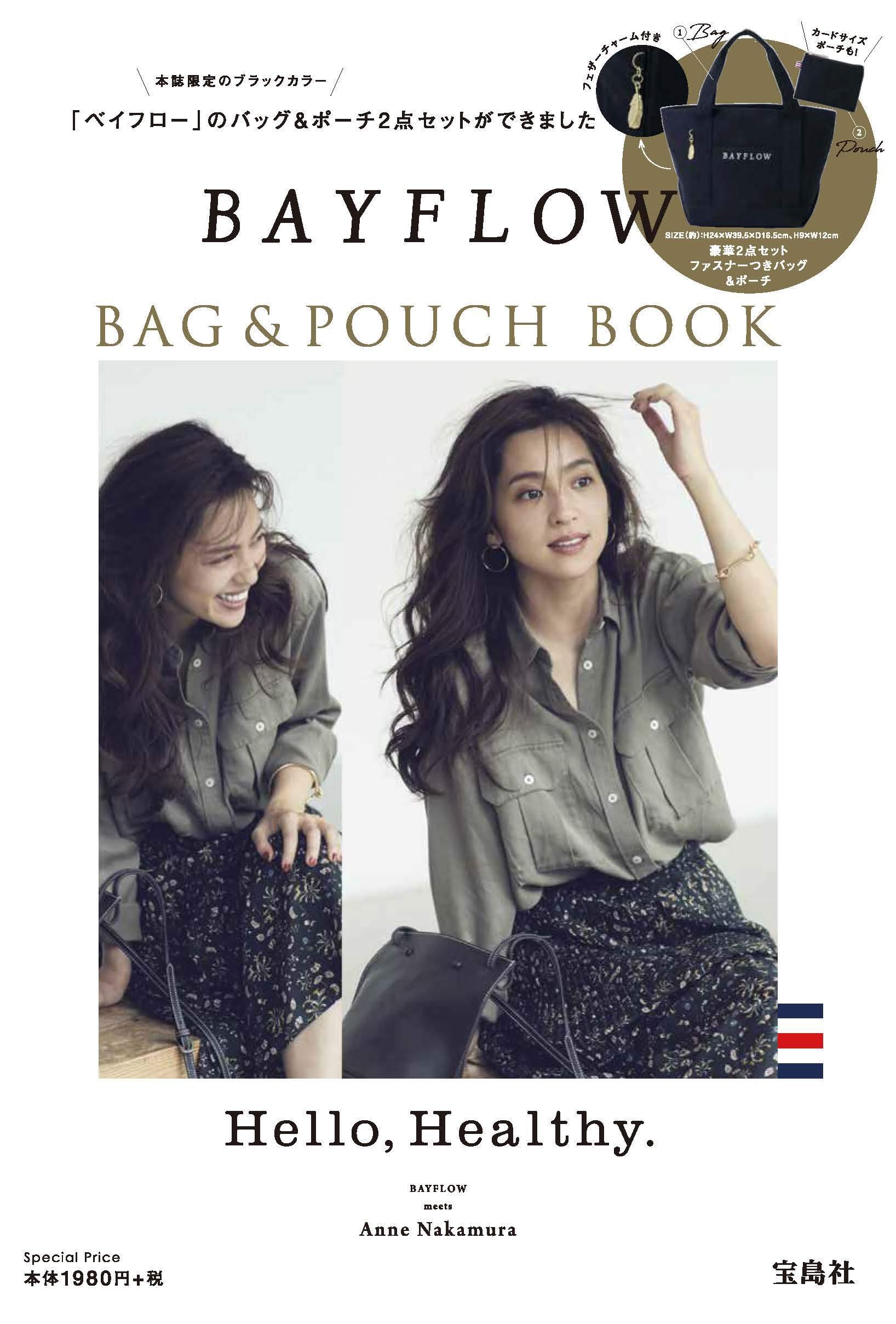 BAYFLOW BAG &POUCH BOOK