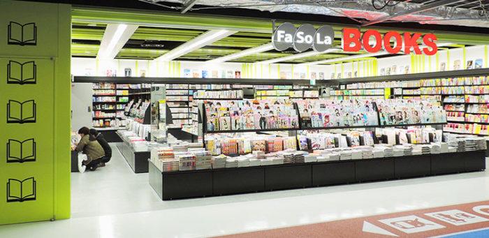成田空港第三航廈書店FaSoLa BOOKS