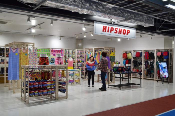 成田空港第三航廈內褲專賣店HIPSHOP