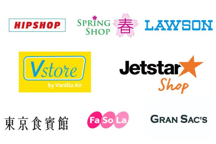 成田空港第三航廈商店商標