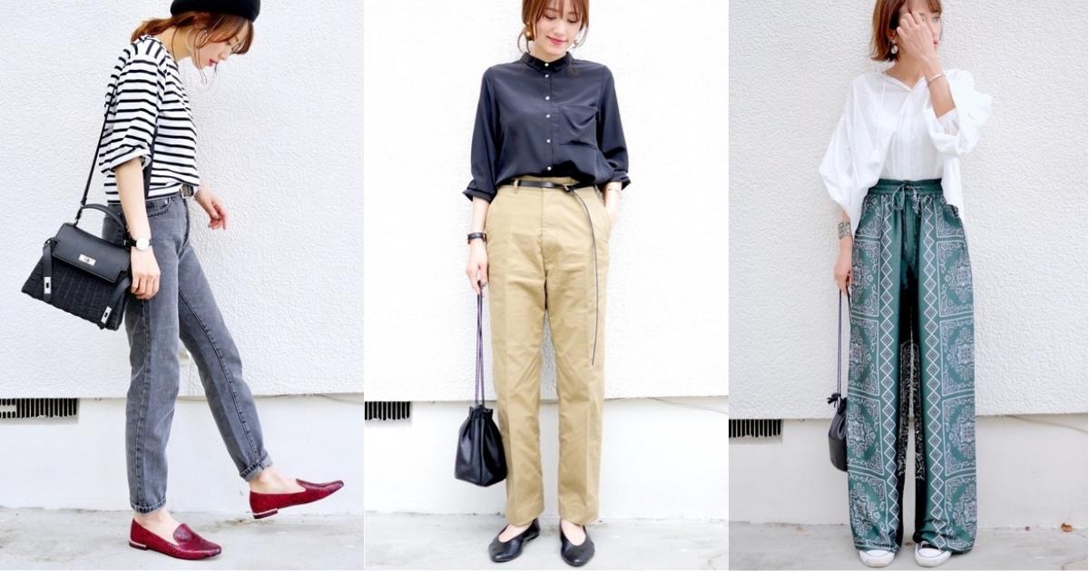 上班穿搭遇瓶頸?先參考日本女生這5種都會風格造型
