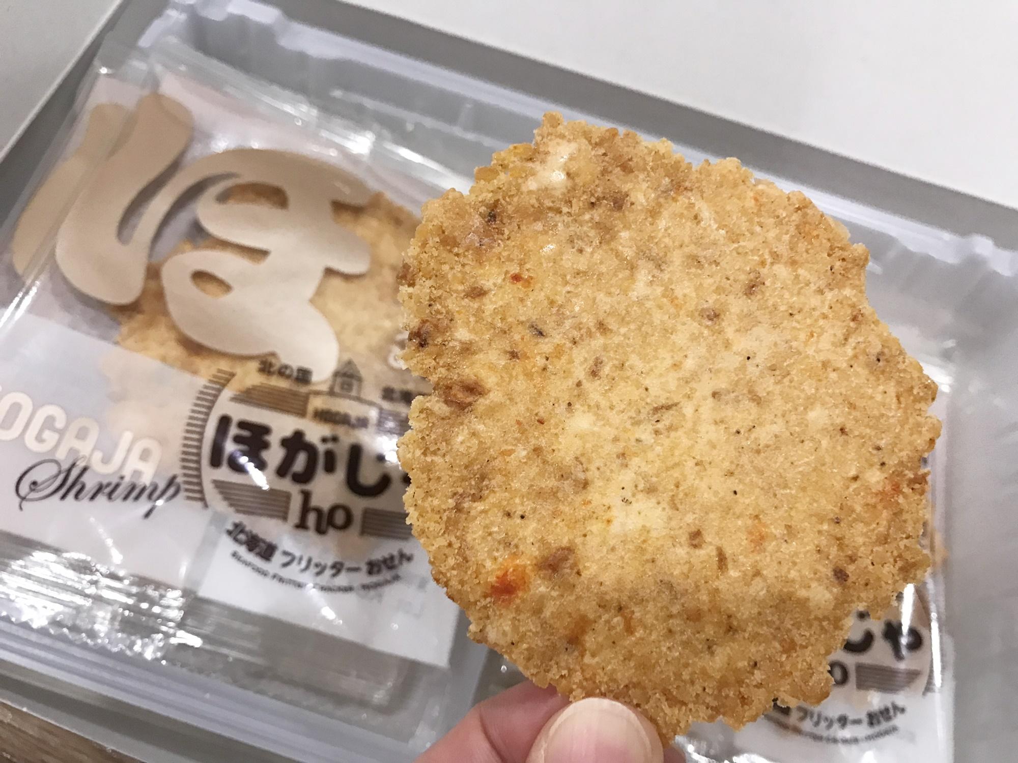 馬鈴薯西式煎餅