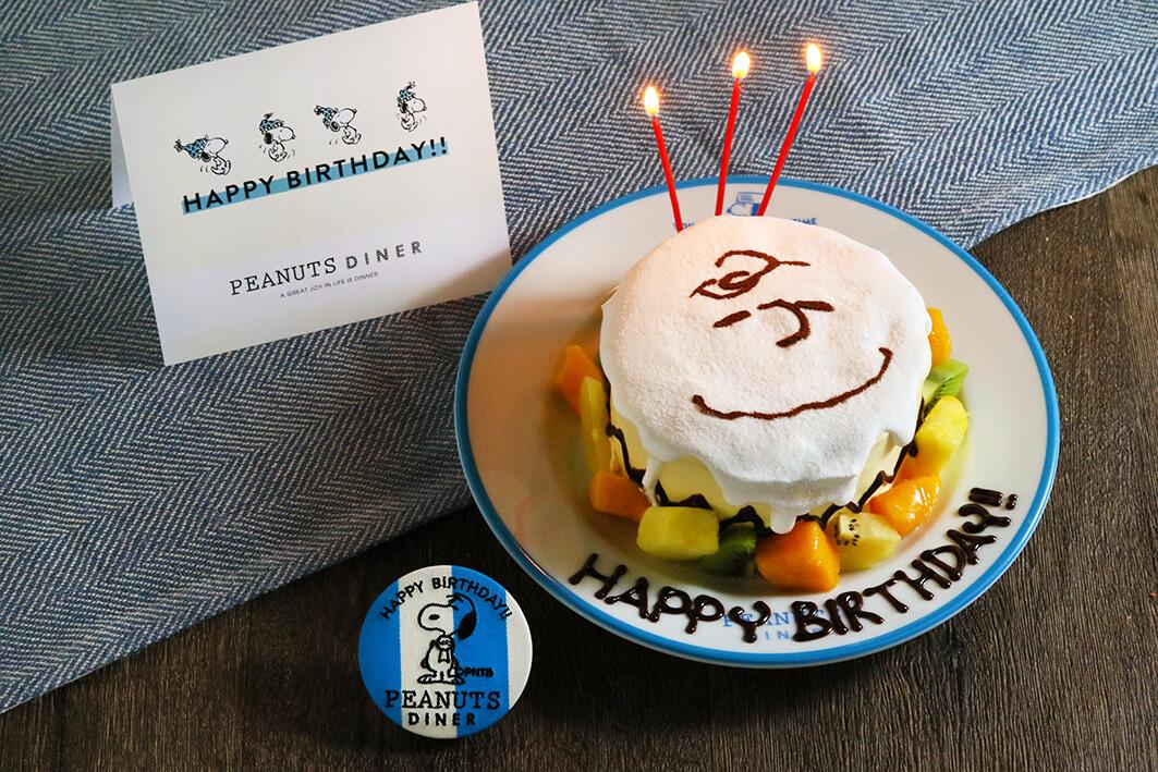 「PEANUTS DINER 橫濱」與SNOOPY夥伴們一同慶祝生日的方案登場 snoopy_、橫濱、