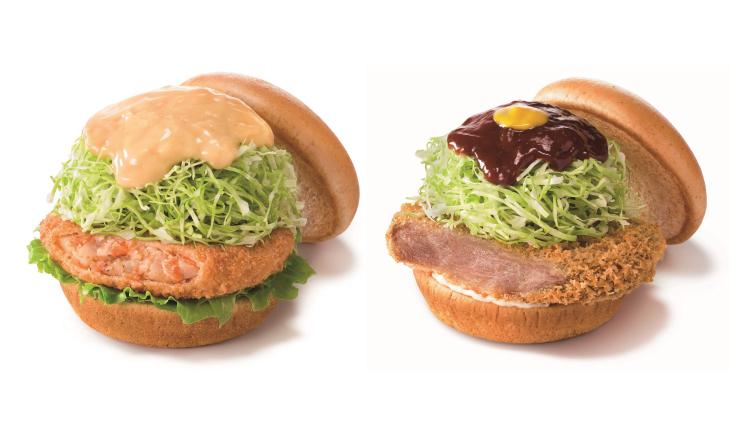 日本摩斯漢堡推出活用靜岡當地食材製作的漢堡商品新發售 漢堡、