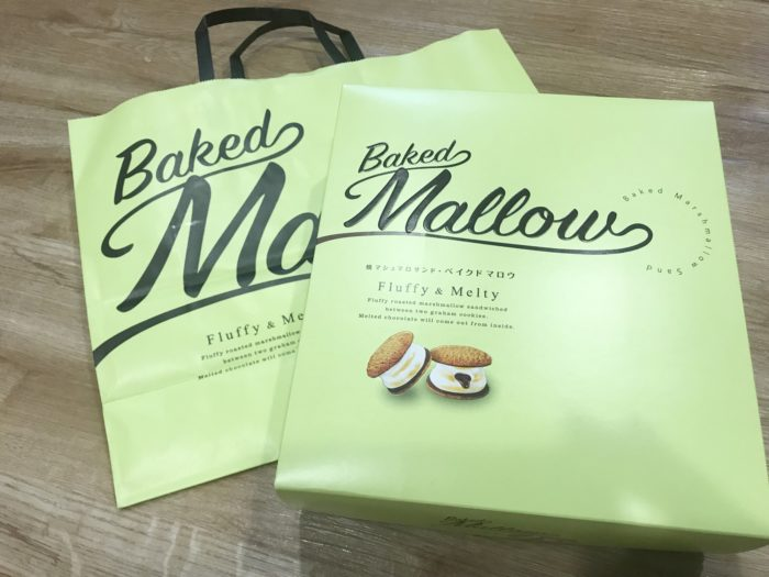 Baked Mallow