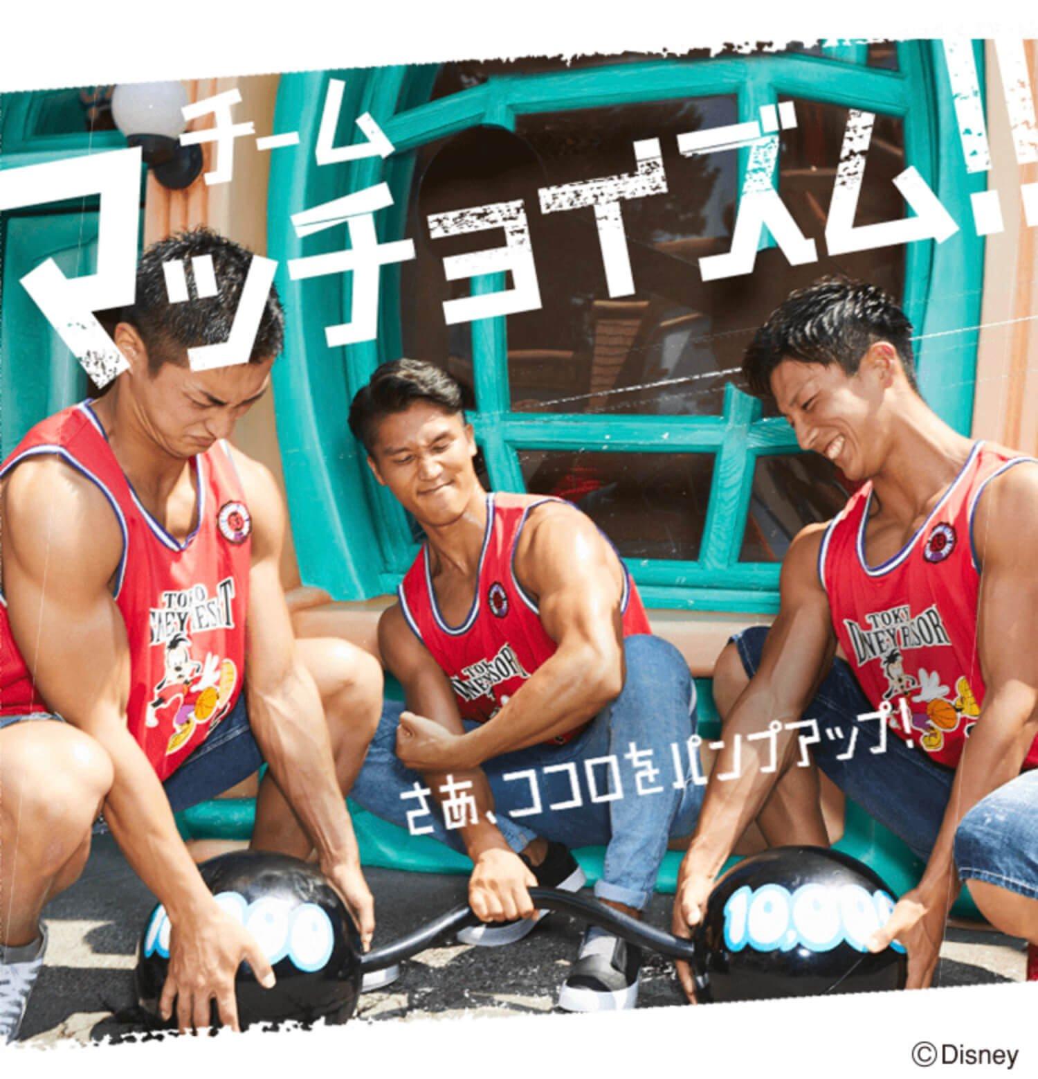 在迪士尼重訓?!東京迪士尼度假區®提供全新樂園享樂方式 東京迪士尼樂園、東京迪士尼海洋、