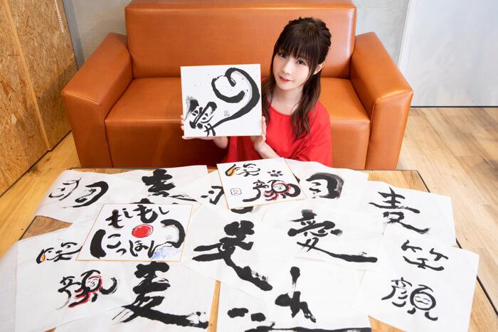 【SAI SAI JALAN JALAN #4】SILENT SIREN Ainyan挑戰藝術書法!