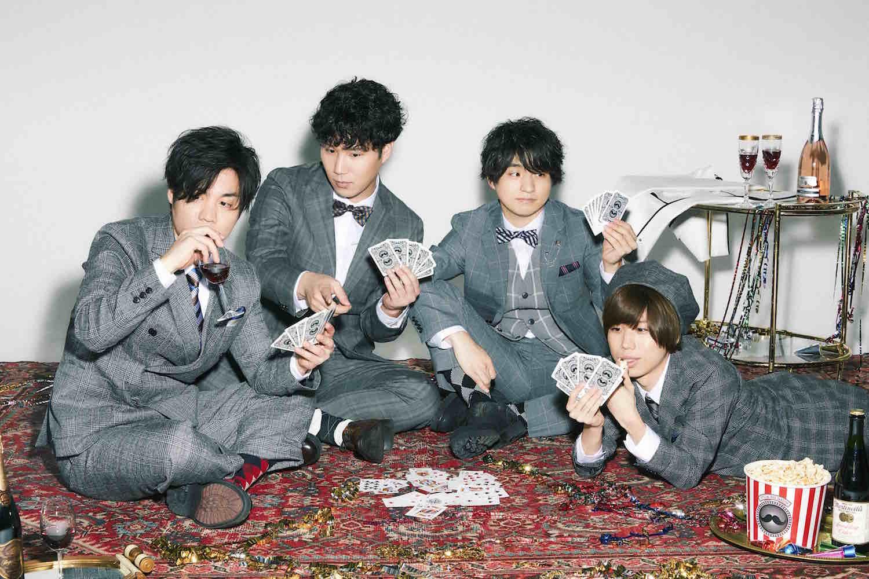 由Official髭男dism演唱的動畫「火之丸相撲」片頭曲 以動畫PV形式首度公開 Official髭男dism_、