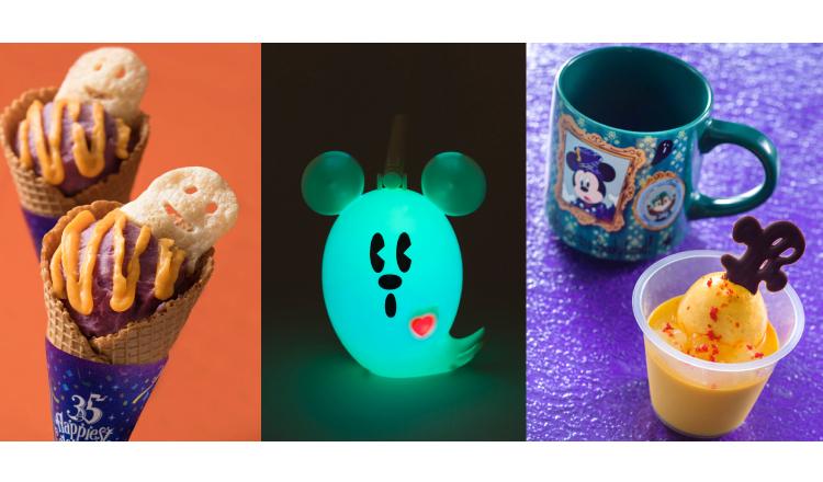 """東京迪士尼樂園®推出""""幽靈流""""萬聖節享樂菜單登場 東京迪士尼樂園、萬聖節、"""
