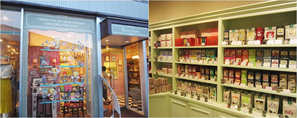 KAREL CAPEK紅茶店