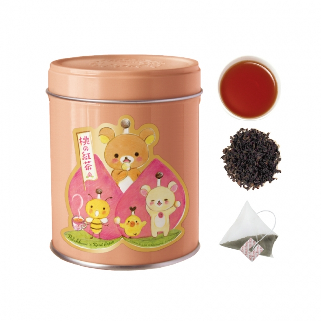 Karel Capek拉拉熊聯名桃子紅茶