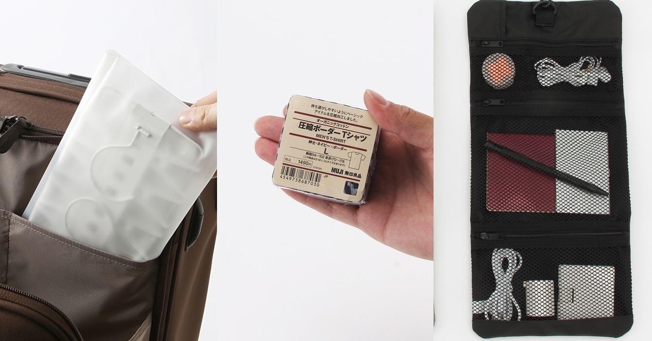 無印良品必買 超便利旅行用雜貨8選