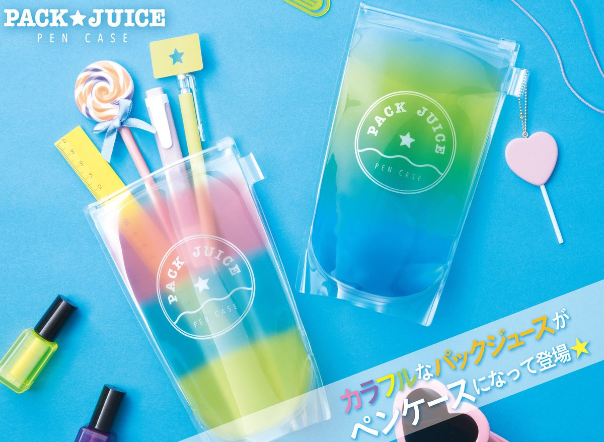 sun-star果汁系列
