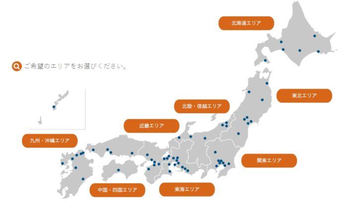 comfort hotel 康福特酒店全日本分布圖