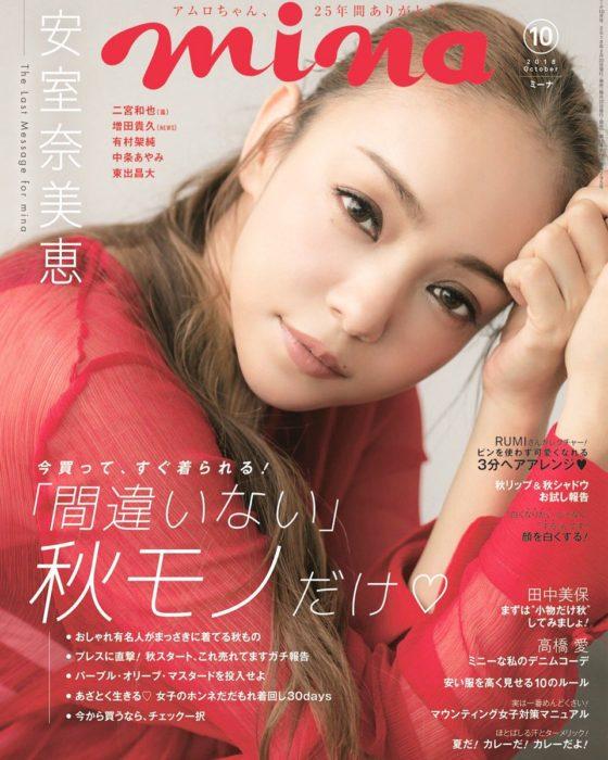 mina雜誌