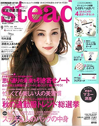 steady.雜誌