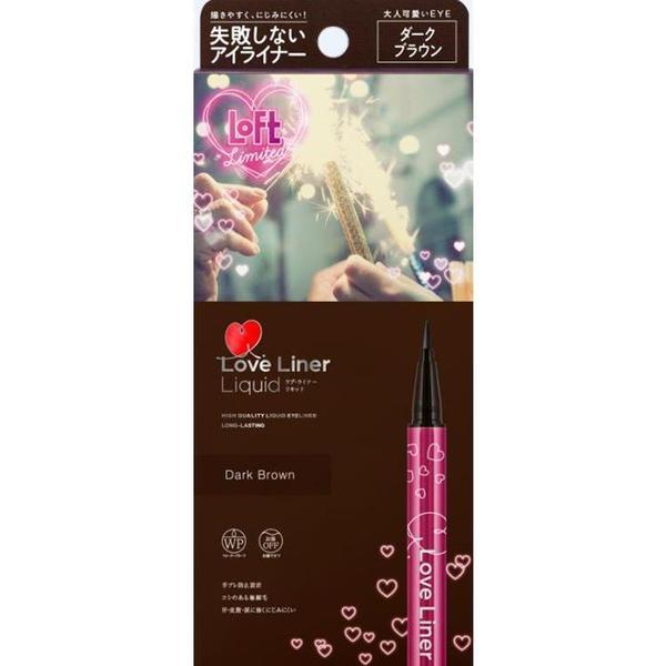 MSH Love Liner防水眼線液