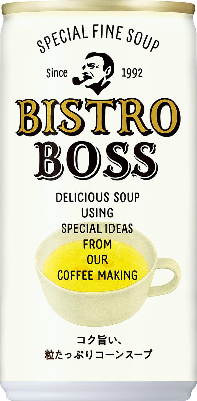 BISTRO BOSS 香濃味美 滿滿玉米粒濃湯