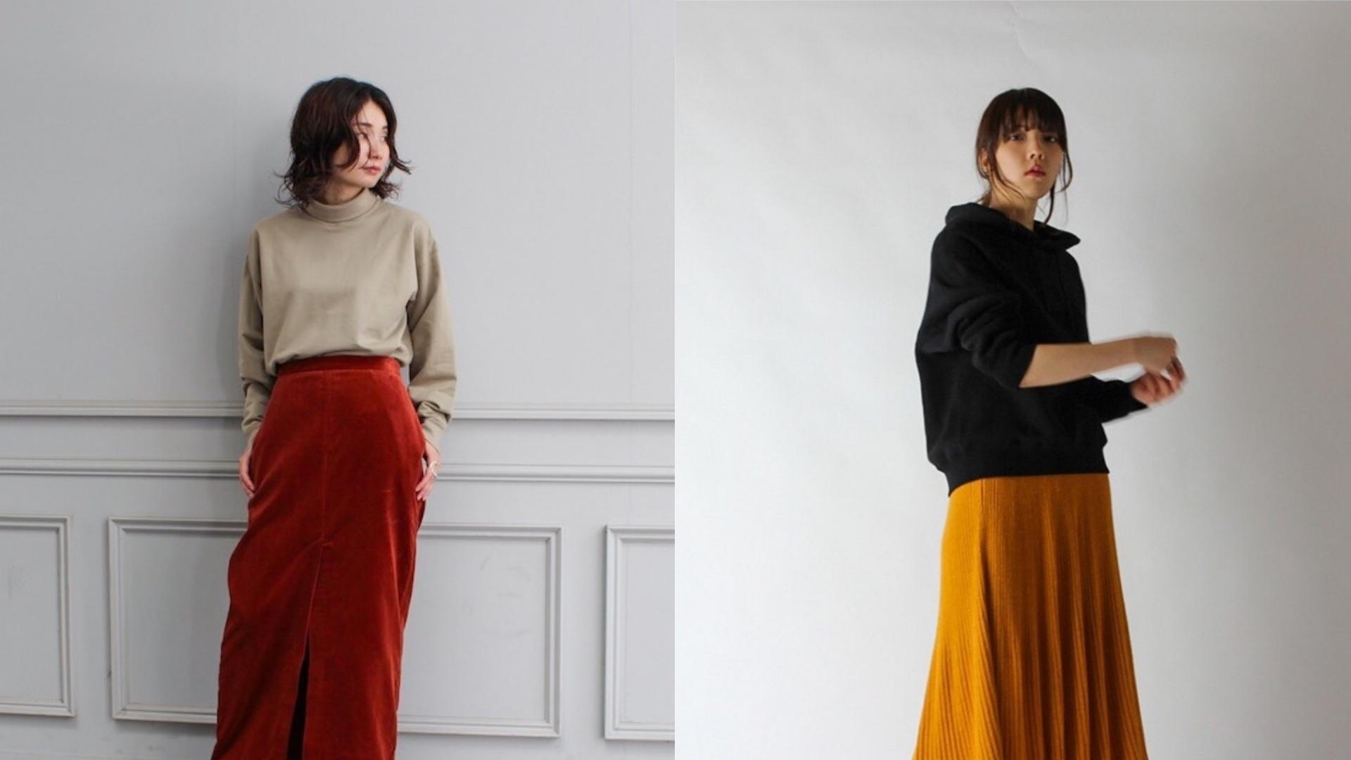 品味女子不可錯過!三款散發秋日氛圍的日本女裝單品
