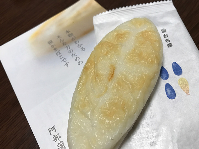 仙台阿部蒲鉾店食物