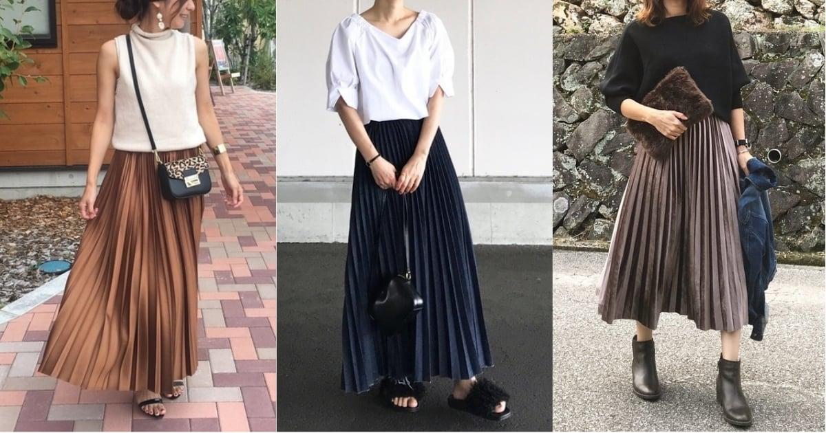日本女生的換季裙裝選擇,用百褶長裙展現涼爽秋意