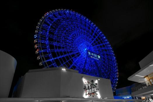 燈飾活動「青之洞窟OSAKA」將於日本最高的摩天輪舉辦 在大阪、燈飾、