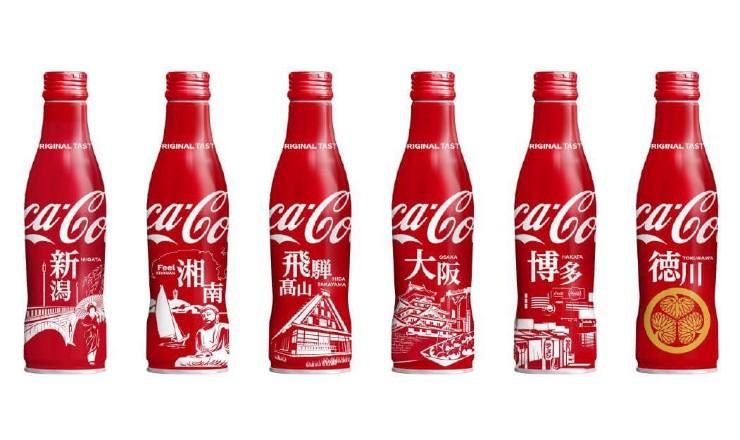 '可口可樂'於新潟·湘南·飛騨高山·大阪·博多發售各地區設計的Slim Bottle 可口可樂、
