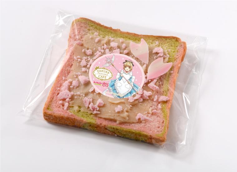 小櫻幸福麵包
