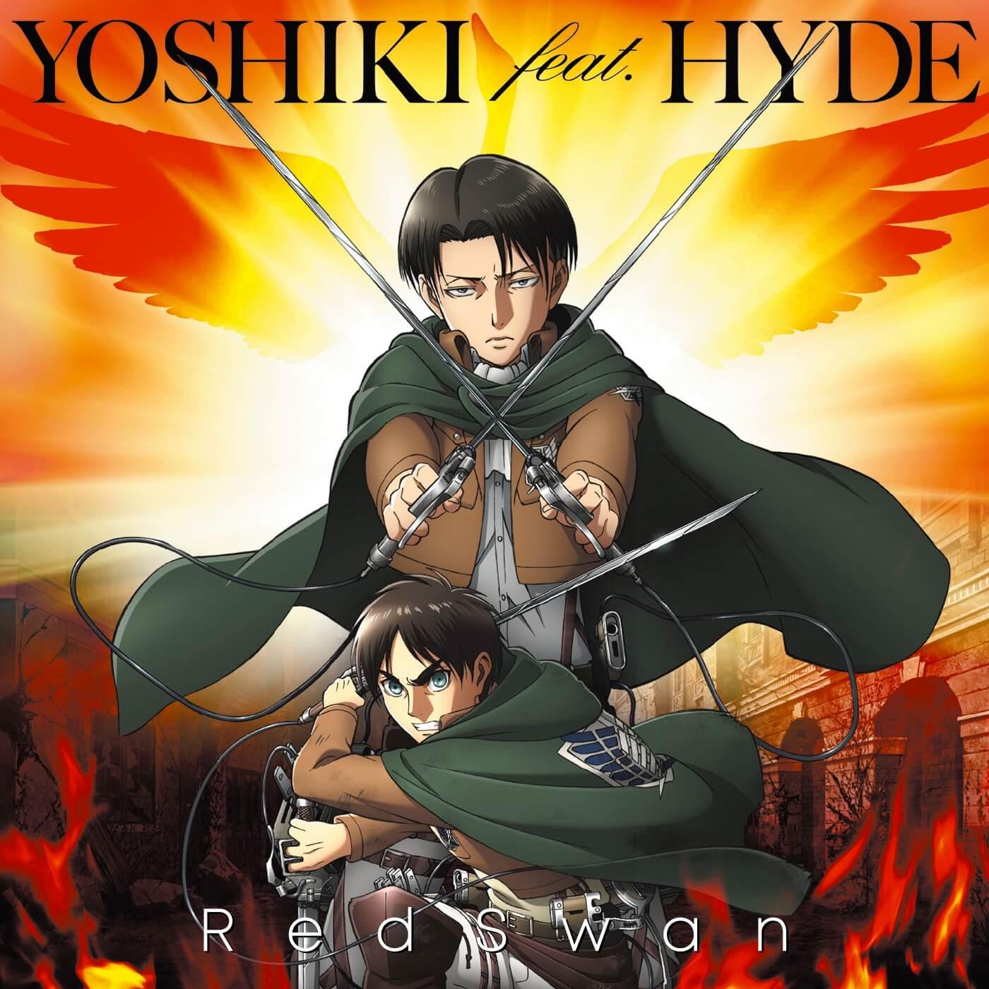 由YOSHIKI feat. HYDE所演唱的電視動畫「進擊的巨人」OP「Red Swan」決定發發售 HYDE_、YOSHIKI_、進擊的巨人、
