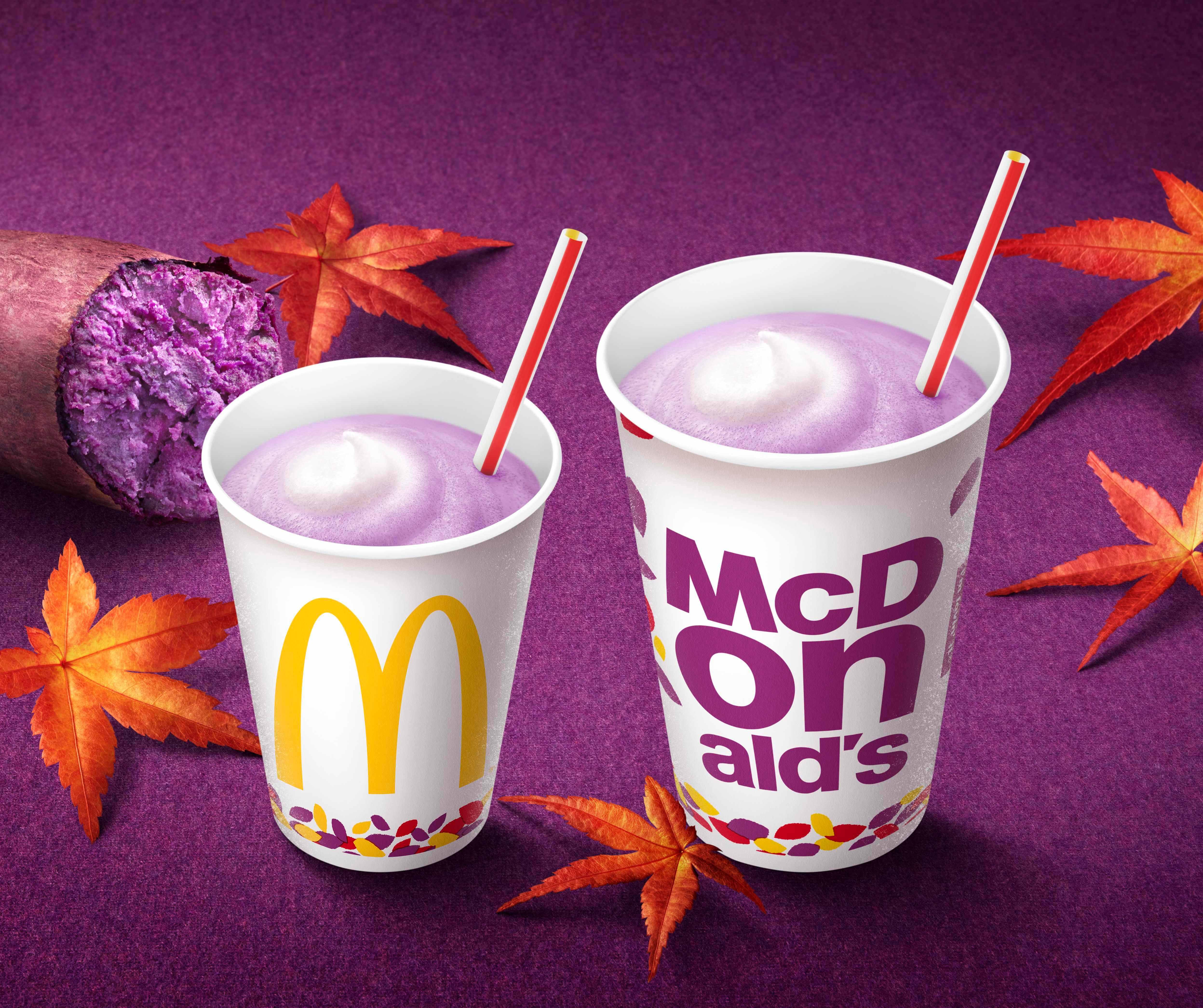 麥當勞秋季限定甜點「紫心地瓜奶昔」販售
