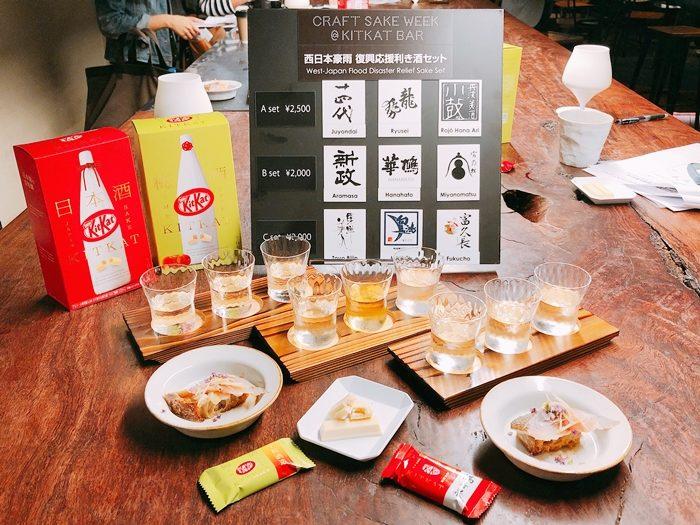 西日本豪雨復興應援試飲套餐