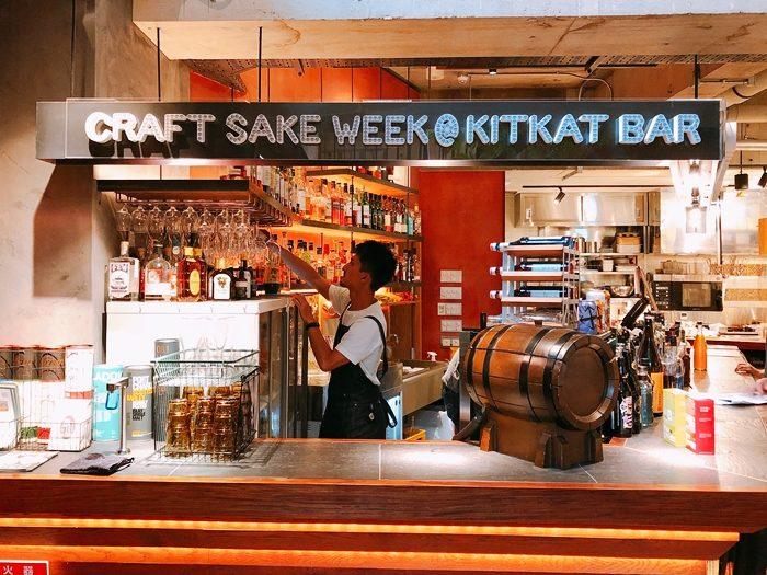 CRAFT SAKE WEEK @ KITKAT BAR