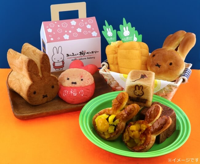 """Miffy x 日本和式""的概念店! 京都嵐山""Miffy Sakura kitchen & bakery"" Miffy_、在京都、"
