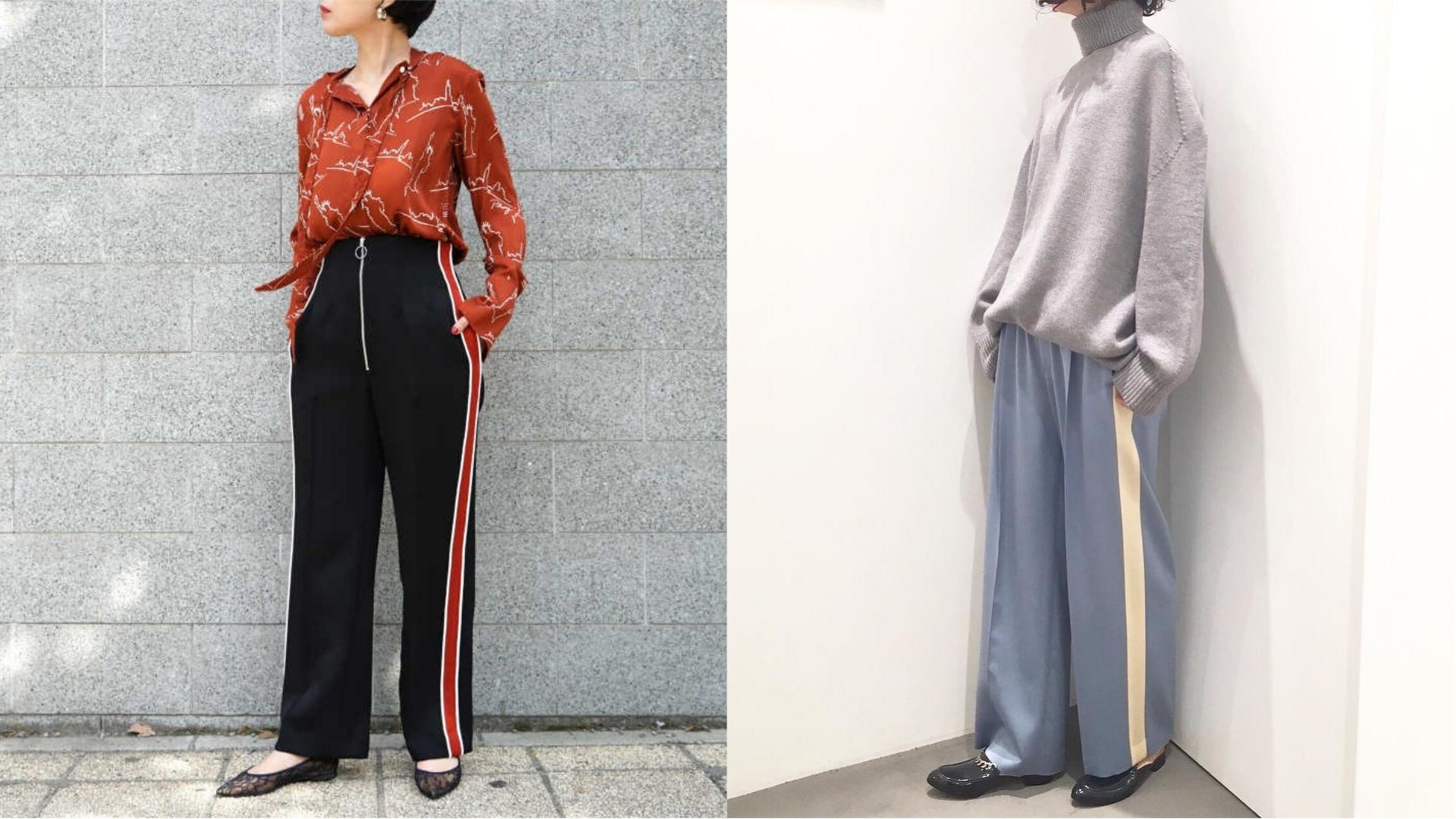 本季必看!今年秋冬就用運動褲來完成日系時髦女子穿搭