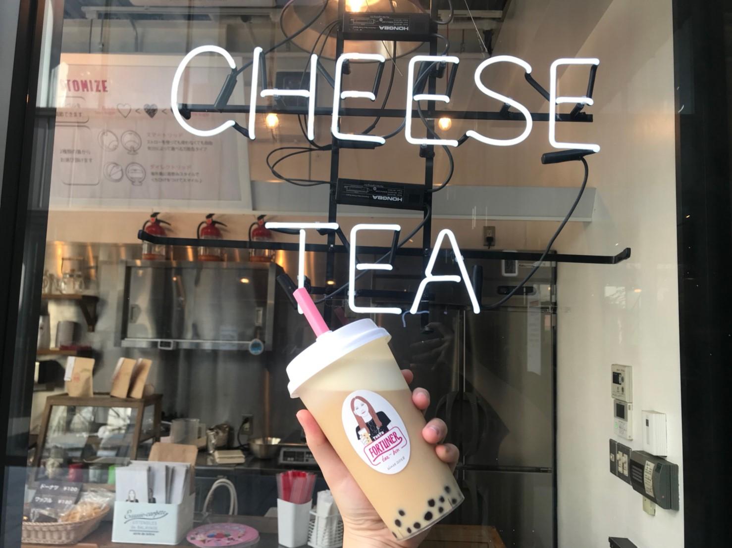 你已經喝過了嗎?一起來帥氣地喝原宿「FORTUNER tea-box」的奶蓋珍珠奶茶吧! 咖啡廳、在原宿、