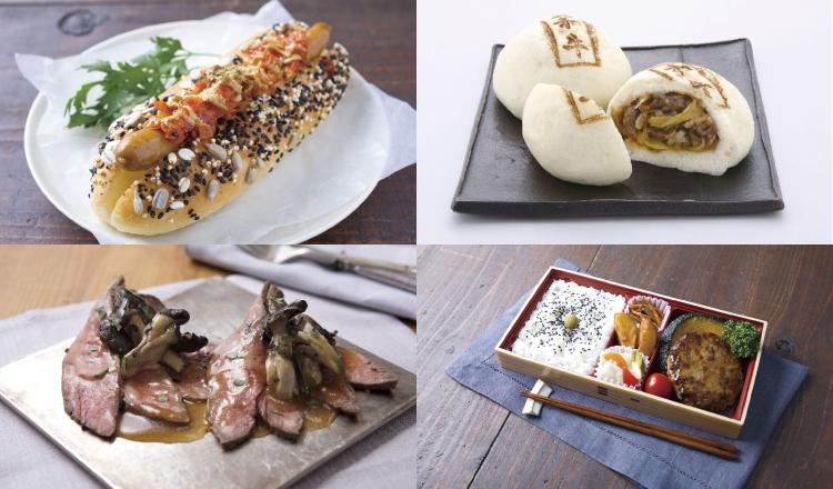 品嚐日本獨有的肉料理!ecute品川「Shinagawa MEAT LOVERS」活動開跑 在品川、手禮、