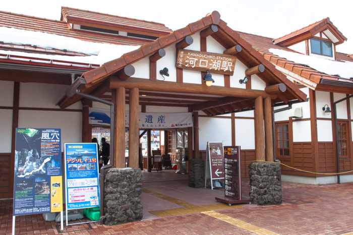 河口湖車站