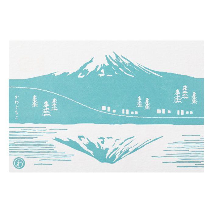 河口湖郵局限定明信片逆富士