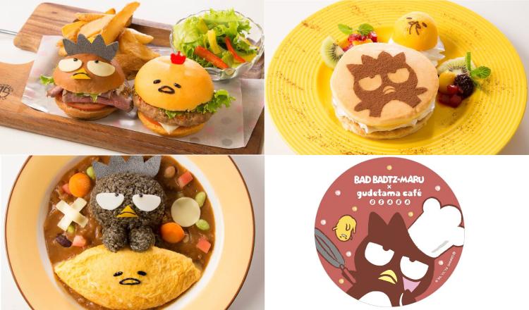蛋黃哥5周年記念!大阪・梅田「Gudetama Cafe」餐廳 酷企鵝聯名菜單登場 合作、蛋黃哥、