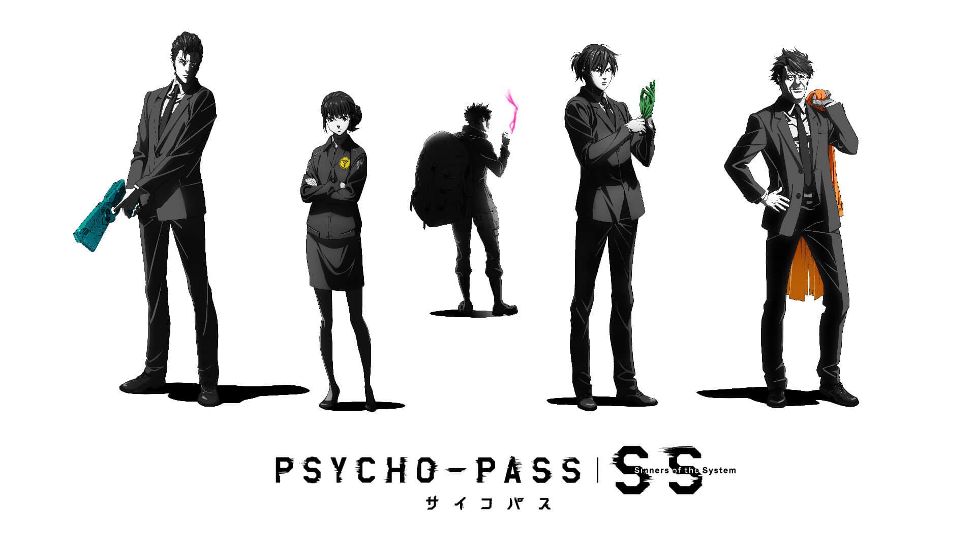 「PSYCHO-PASS心靈判官」公開以5位主要角色為焦點中心的劇場版動畫3部作品 PSYCHO-PASS心靈判官、