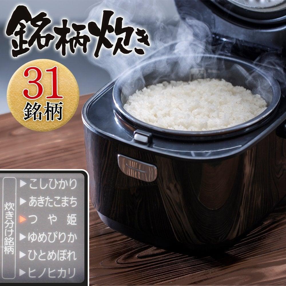 IRIS OHYAMA 炊飯器