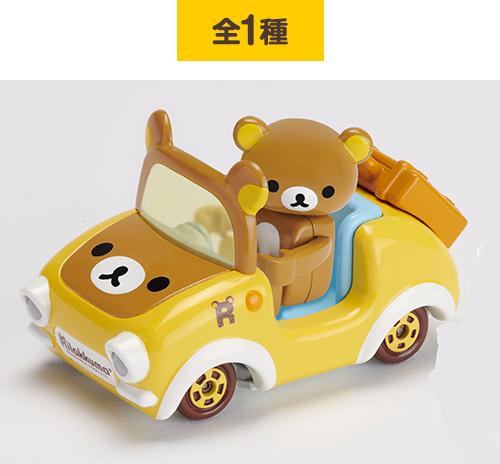 TOMICA Ride On R07 拉拉熊x拉拉熊車