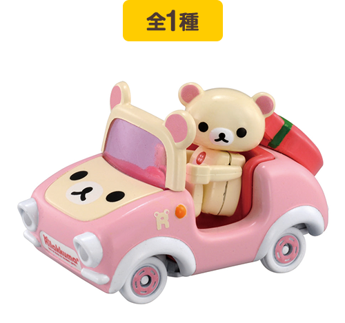 TOMICA Ride On R09 小白熊x小白熊車