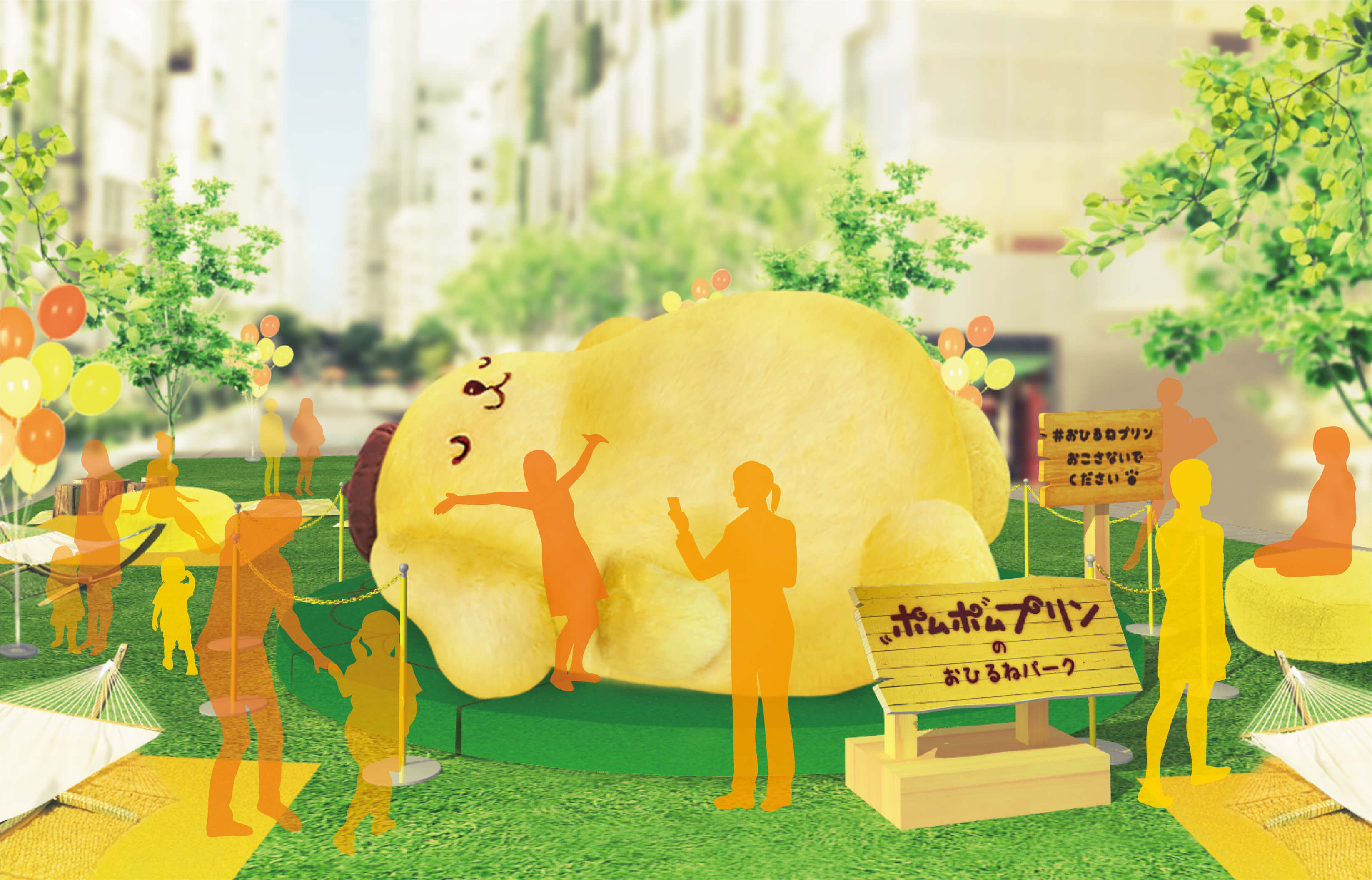 全長4公尺!超巨大的布丁狗在澀谷中野「布丁狗午安公園」登場! 布丁狗、澀谷、東京
