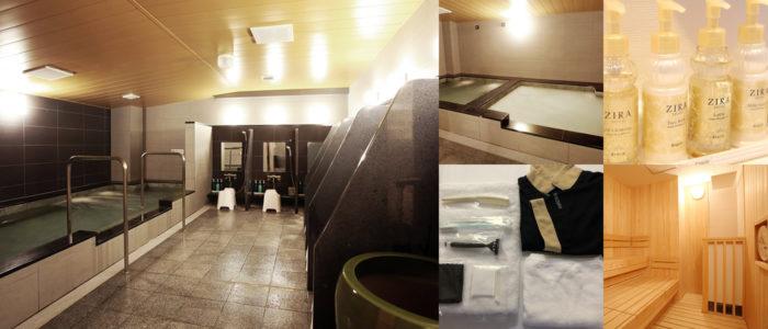 smart stay SHIZUKU京都駅前 kyoto ekimae 雫井膠囊旅館女性大浴池