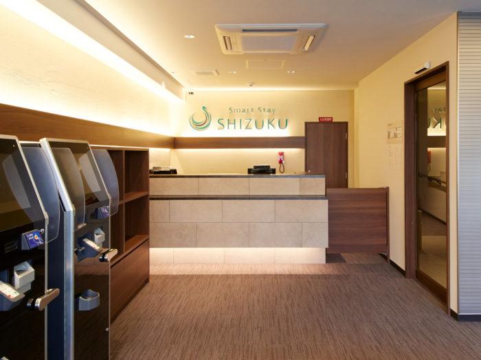 smart stay SHIZUKU京都駅前 kyoto ekimae 雫井膠囊旅館櫃台