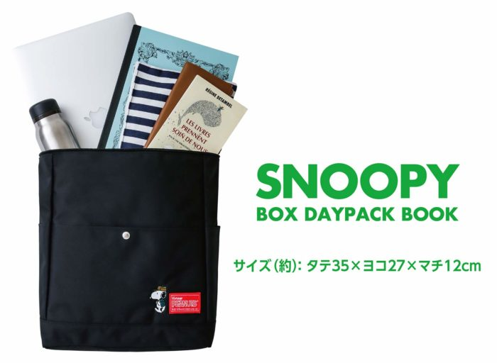 SNOOPY DAYPACK試裝照
