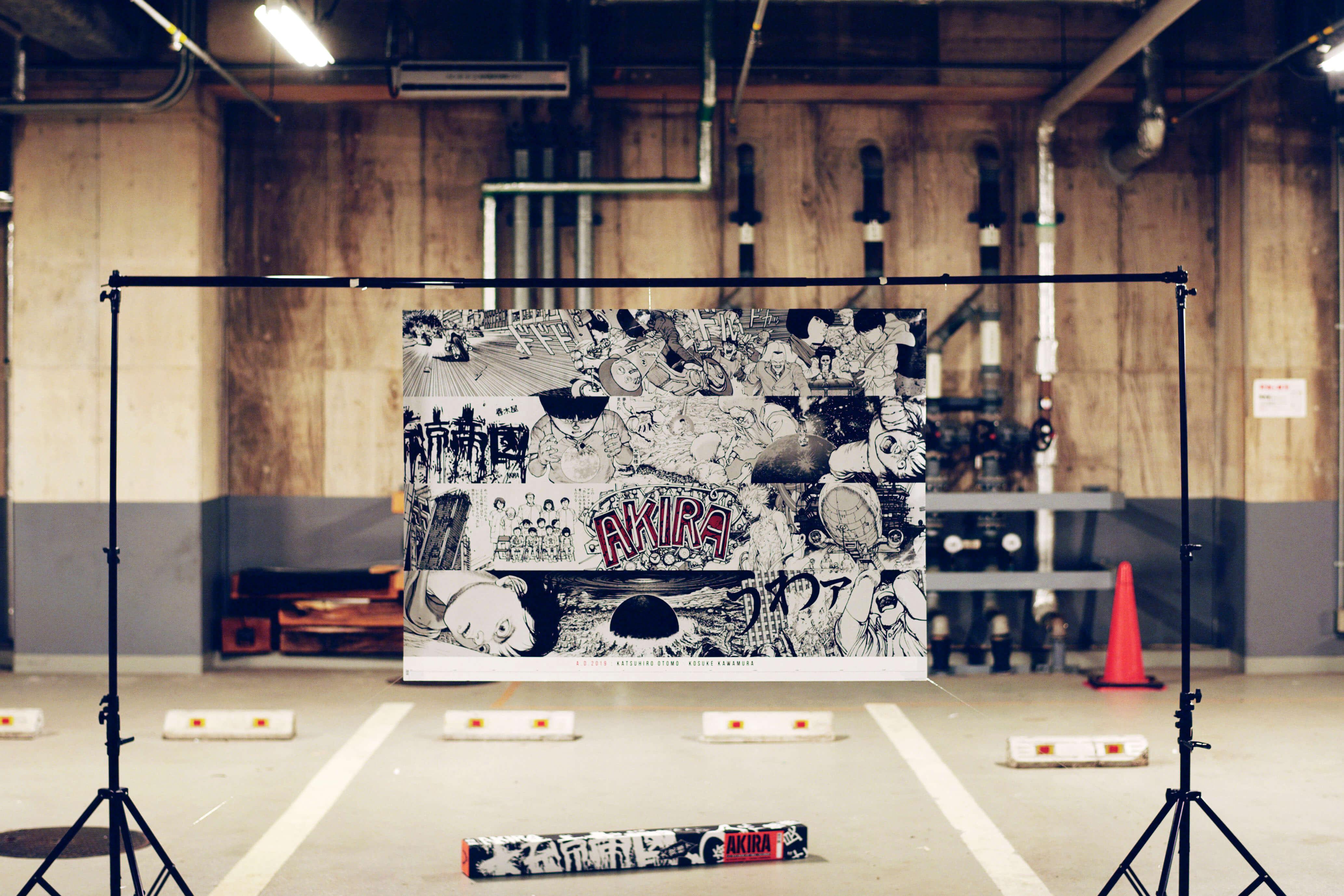 2019「阿基拉」(AKIRA)舞台記念日曆、東京・紐約限定販售 澀谷、藝術、阿基拉、